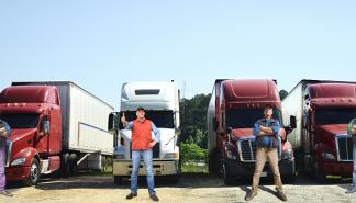 Truck Driver 2017